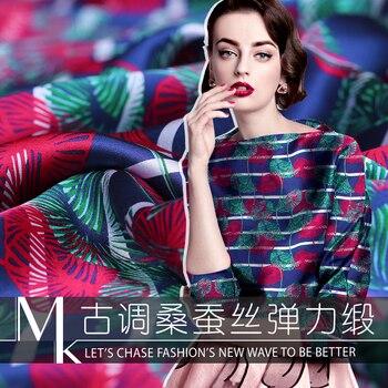 17mm Ginkgo Digital Print Silk Satin Fabric 140cm Soft Breathable Shirt Dress Silk Fabric wholesale silk cloth