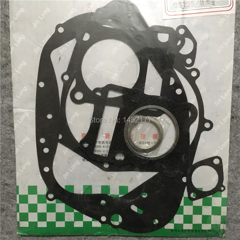 Yecnecty 1 Set Motorbike Engine Accessories Motorcycle Full Gasket Kit Motocross Complete Cylinder Gasket For Suzuki GS125 GN125 image