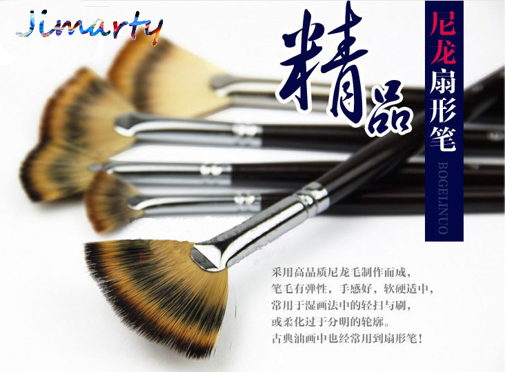 1pc Art Brush oil acrylic Paint Brush colored hair long wooden handle nylon wool head sector dark brown brush