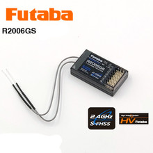 Original Futaba 2.4G S-FHSS Receiver R2006GS for remote control aircraft models or fixed-wing