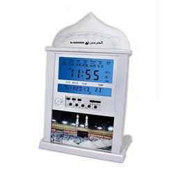 Muslim Athan Prayer Clock Azan All Prayers Full Azans 1150 Cities Super Azan Clock 4004