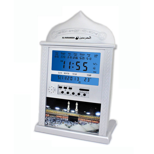 Muslim Athan Prayer Clock Azan All Prayers Full Azans 1150 Cities Super Azan Clock 4004
