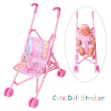 Mini Baby Doll Stroller Plastic Foldable Trolley for Dolls Accessories Kids Simulation Pretend Play Furniture Toys for Children(China)