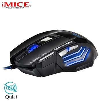 Бесшумная/звуковая USB Проводная игровая мышь профессиональная 5500 dpi 7 кнопок светодиодный оптический кабель компьютерная мышь геймер мыши д...
