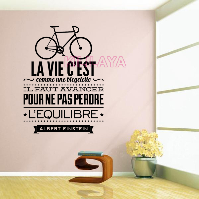Creative viny wall sticker french quote inspiring phrase removable wall decals home decor for for Stickers para dormitorios