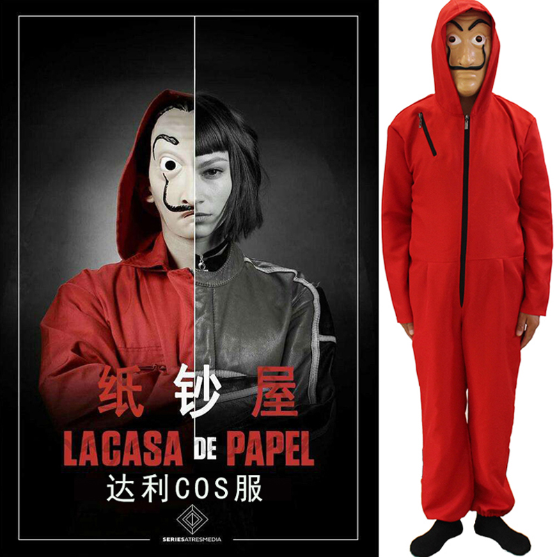 Salvador Dali Costume Cosplay Movie Mask Money Heist The House of Paper La Casa De Papel Cosplay Costume Face Mask