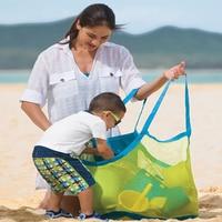 ポータブルベビー砂のおもちゃ大容量収納メッシュ袋網袋子供のためのビーチゲームをプレイ水楽しいスポーツビーチバッグ 03
