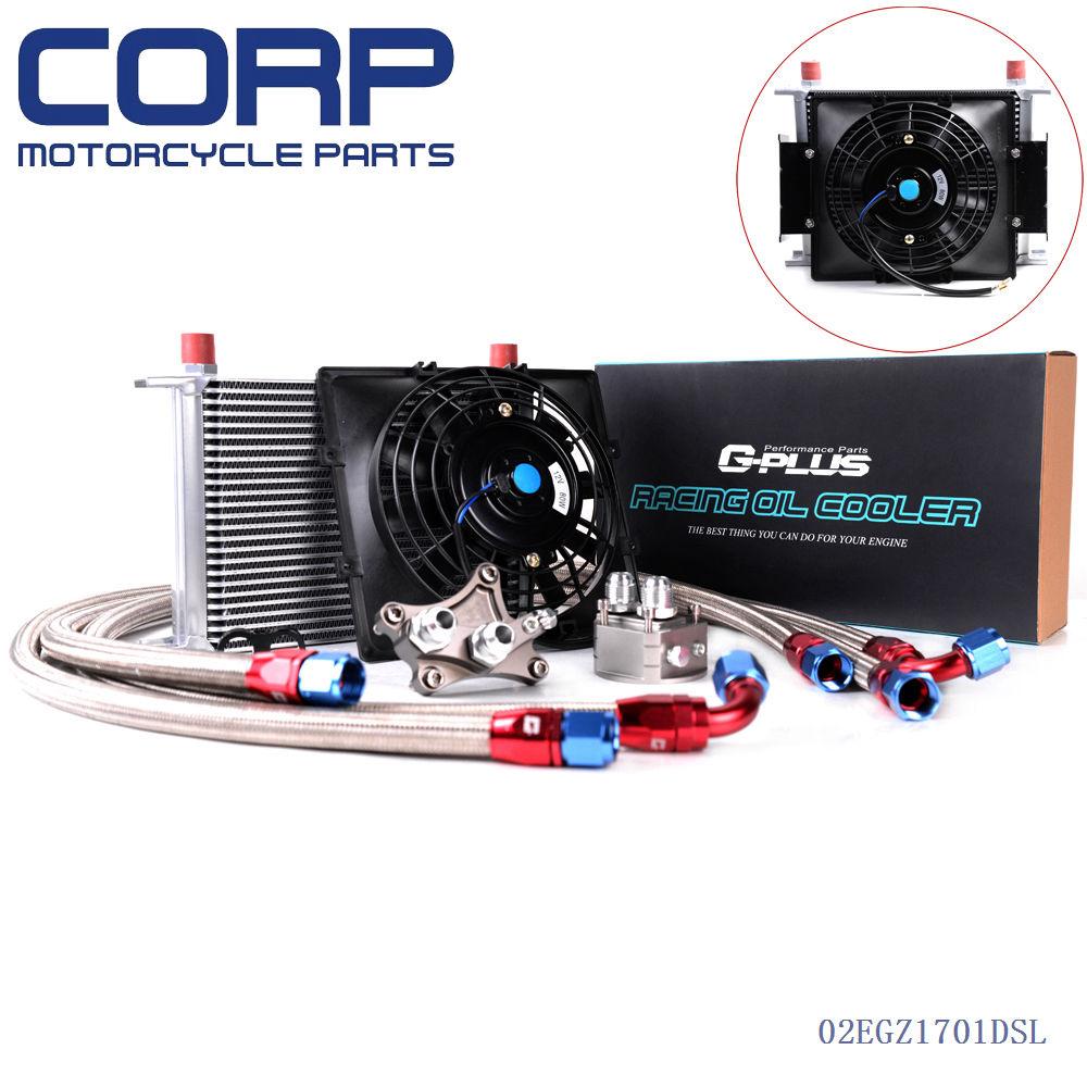 25 Row Oil Cooler+7 Fan For NISSAN Silvia S13 S14 S15 180SX 200SX 240SX SR20DET for nissan silvia s14 s15 sr20det 240sx 200sx aluminum race radiator 2 row mt manual 50mm tk r111rad