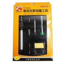 gas welding tool soldering iron HT-1934K