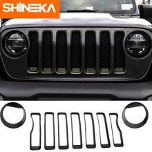 Shineka колпаки для лампы abs внешняя передняя фара и решетка