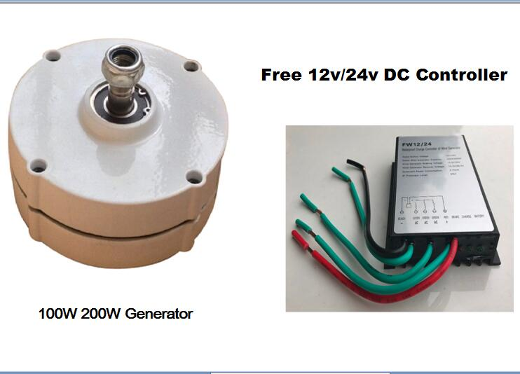 цена 100W 12V 24V Permanent Magnet AC Alternator for Vertical Wind Turbine Generator with a free controller