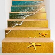 太陽砂浜シースター波diyステップ階段ステッカーポスター取り外し可能な階段デカールpvcステッカーポスターホームデコレーション装飾