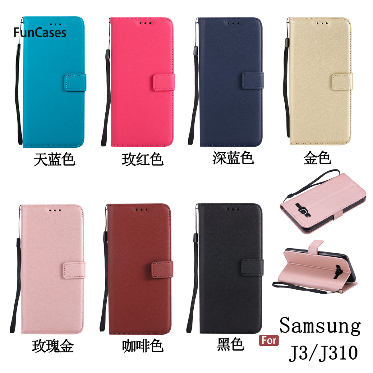 Colorful PU Leather Case sFor Hoesjes Samsung <font><b>J3</b></font> Bracket Case Para Squishy Mobile Phone Case For Samsung Galaxy <font><b>J3</b></font> <font><b>2016</b></font> Cellular image