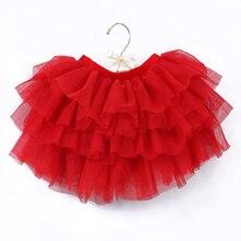Балерина candy girls шифоновое туту пушистый юбки юбка девочек повседневная девушки
