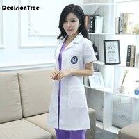 2019 summer work clothes thai massage uniforms purple nurse uniform sets high quality uniforms spa clothing scrubs