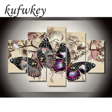 Набор для алмазной вышивки «Цветы бабочки», 5 шт./компл.