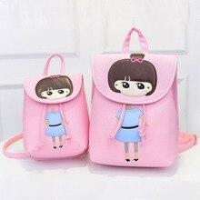 2017 fashion cute school bags for girls waterproof PU leather backpack women kids bag children primary
