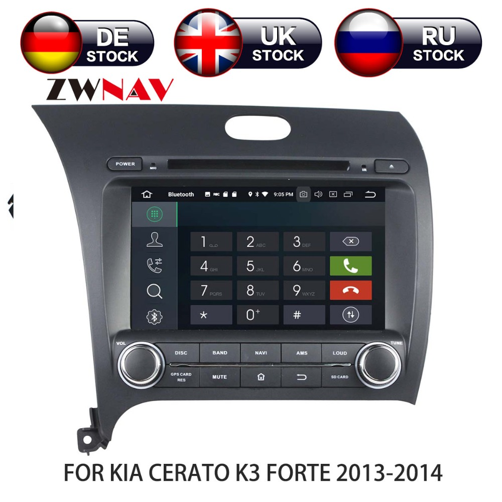 Android 9 4GB Car DVD Player GPS Navigation For Kia CERATO K3 FORTE 2013+ Multimedia Headunit Video 2 Din Radio Tape Recorder