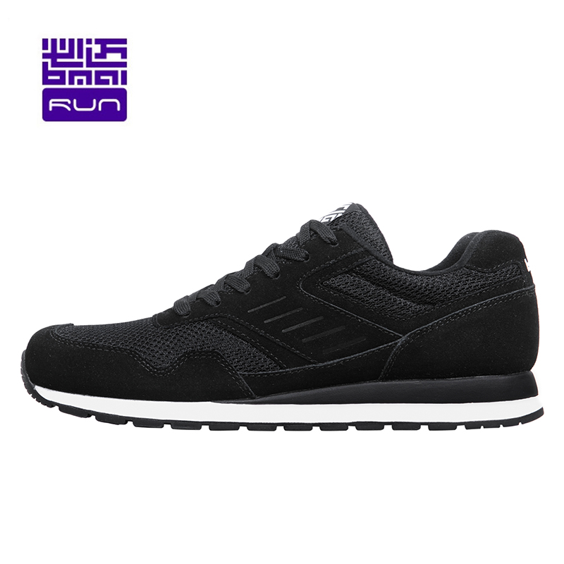 Winter Light Running Shoes for Men 2017 Cushioning Sneakers Male Breathable Mens Sports Leather Outdoor Walking