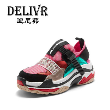 Delivr Running Sneakers Women Luxury Shoes Womans Sneakers Platform Chunky Shoes Thick Sole Dad Shoes Girls Tenis Feminino 2019