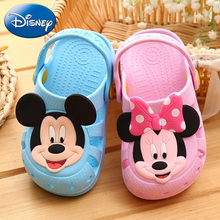 Disney 2019 Toddler Slippers Sandals Shoes Kids Cartoon Mickey Baby Boy Girl Cool Slipper Child Summer Non-slip Beach Hole Shoe