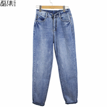 LEIJIJEANS Harem jeans for woman high waist Casual Retro plus size blue Ankle Length