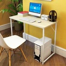 Высокое качество ноутбук стол простой современный домашний стол простой стол обучения стол мебель продукты