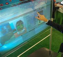 Image 2 - Folha capacitiva do toque dos pontos reais 20 do toque, filme interativo da folha do toque de 42 polegadas