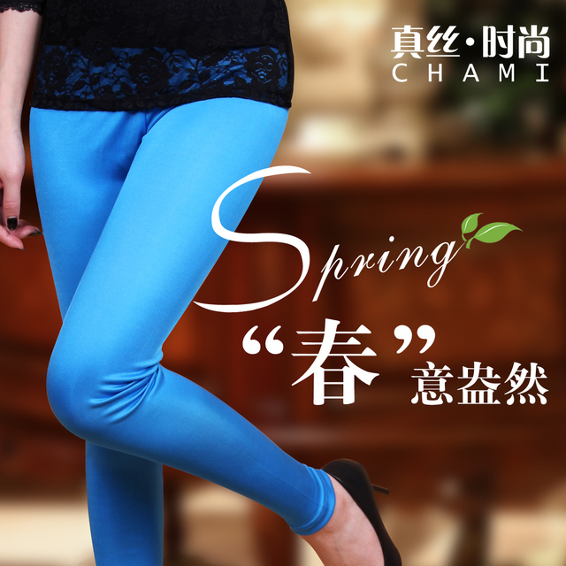 Female 100% real silk double faced long trousers candy silk legging slim pencil pants