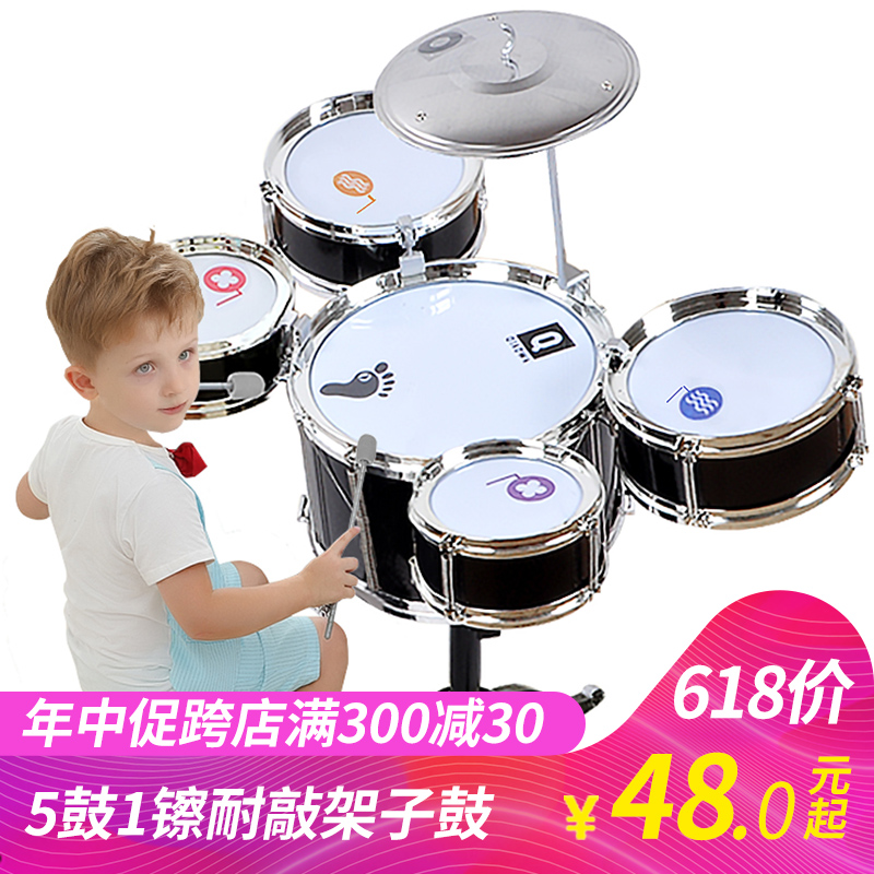 5pcs Drums+1pcs Cymbals Set Jazz Drums Music Toys Percussion Instruments Electronic Roll Up Drum Set Kit For 3 6 Years