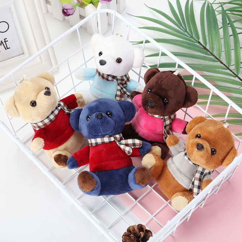 2019 Hot Toys Key Holder Keyring Accessary Bag Charm Educational Toys Toddler Mobile Rattles Plush Bear Pompom For The Newborn