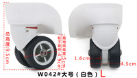 Trolley Case Parts Aircraft Caster Wheels Travel Luggage Accessories Suitcase Replacement Luggage Spinner Wheels 42WL