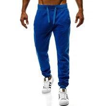 Осенние классические спортивные брюки мужские брюки для бега хлопковые тонкие спортивные брюки для тренировок фитнес спортивные брюки