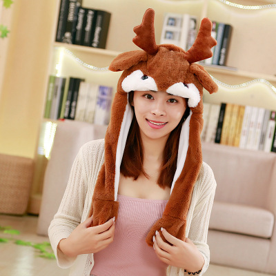 Новинка, Мультяшные шапки с подвижными ушками, милый Игрушечный Кролик, шапка с подушкой безопасности, Kawaii, забавная шапка для девочек, детская плюшевая игрушка, рождественский подарок - Цвет: Fawn