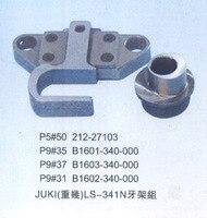 Sewing machine high car parts tooth frame JUKI Zu Qi heavy machine 341N teeth rack group Taiwan imported products