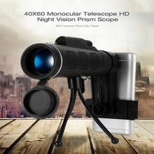 40X60 HD мини день и ночное видение Монокуляр телескоп с штатив телефон клип Ручной оптический Монокуляр Открытый Отдых