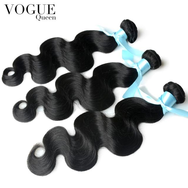 Body Wave Brazilian Virgin Human Hair3 Bundles Human Hair Extension