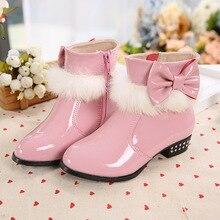 2017 autumn winter girl children's shoes girls side zipper boots slip rivets short boots princess bowl boots