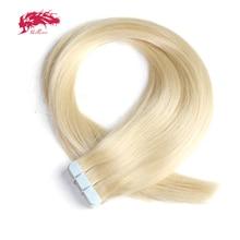 """Али queen hair 1"""" 20"""" 2"""" Remy Пряди человеческих волос для наращивания 2,5 г/подставка 20 шт./упак. Цвет# 1b#613#27#4 пряди волос на ленте, волосы на Клейкой Ленте имитирующей кожу 50 г"""