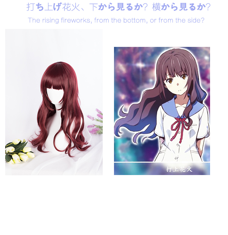 Ageha Kaede Cosplay Wig Fireworks Should We See It From The Side Or The Bottom Long Red Wavy Synthetic Hair Halloween