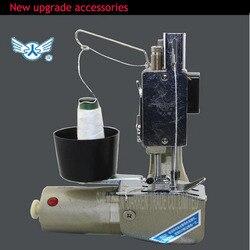 1PC GK9 8A przenośne ręczne szycie maszyn  ręczna maszyna pakietowa  elektryczna przenośna maszyna do szycia. Worek ryżu seale w Owijarki od Narzędzia na