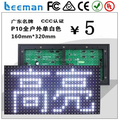 2018 2017 Leeman LED - LED panel, P10 LED moving message display,LED sign programmable display board scrolling bus signs