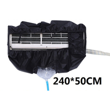 Durable 1-3p Air Conditioning Dustproof Waterproof Cover PU Clean And Protective