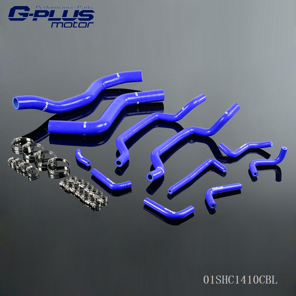Silicone Radiator & Heater Hose For Mitsubishi Eclipse GSX DSM 4G63 95-99 2G
