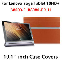 Case For Yoga Tablet 10 Protectiv Leather Cover Cases For Lenovo YOGA TAB 10 B8000 B8000
