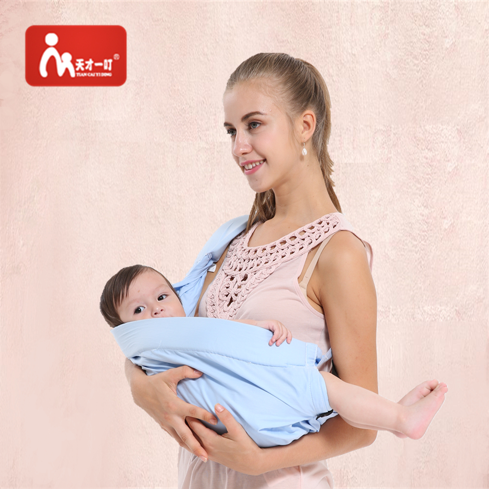 Medium Of Best Baby Wrap