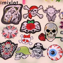 Imixlot Gothic Punk Skull Rose Flower Sew Embroidery Iron On Patch Badge Embroidered Fabric Clothing Bag Sewing Applique Supply