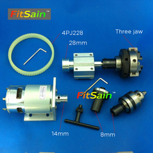 ФОТО fitsain-775 dc24v 8000rpm motor pulley three jaw chuck d=50mm b12 drill chuck cutting saw part pulley mini lathe table saw blade