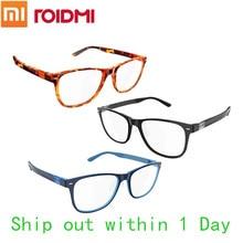 (Niedrigsten preis) Original Xiaomi B1 ROIDMI Abnehmbare Anti-blau-rays Schutzbrille Schutzbrille Für Mann frau Spielen Telefon/PC