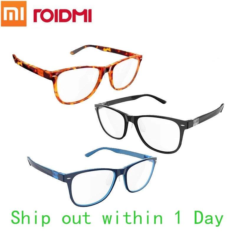 Xiaomi Mijia Qukan B1 ROIDMI détachable Anti-rayons bleus protecteur des yeux en verre pour homme femme jouer téléphone/PC